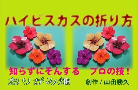 ハート 折り紙 折り紙 折り図 難しい : jp.pinterest.com