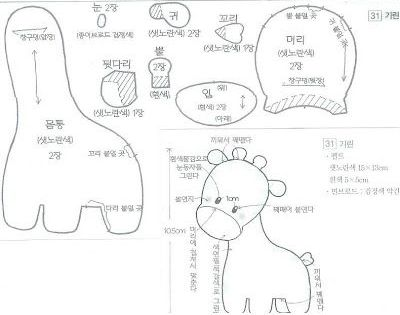 Free cute kawaii giraffe felt plushie toy sewing pattern for Felt plushie templates
