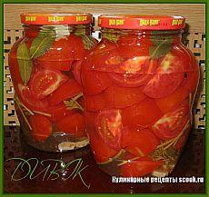 помидоры маринованные сладкие дольками