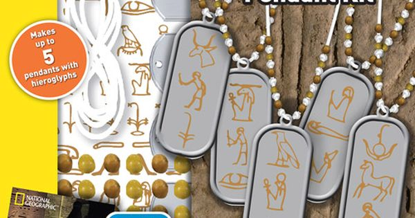 National geographic egyptian jewelry kit pretend play for Walmart arts and crafts
