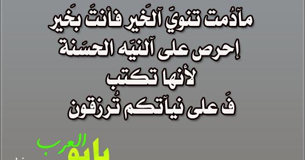 بايو حكمه بايو انستقرام حكم بايو العرب Rules Bio