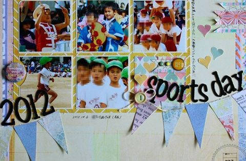 sports day flags