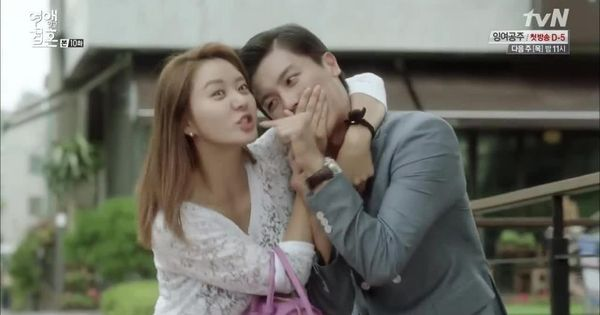 Informasi Lengkap Marriage Not Dating