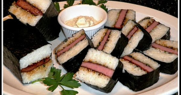 Hawaiian spam musubi recipe a form of sushi and oh my so for Aloha asian cuisine sushi