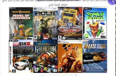 تحميل العاب مجانا وبسرعة تنزيل العاب مجانا تحميل العاب كمبيوتر مجانا تحميل العاب كمبيوتر Pc العاب مجانية جديدة تحميل ال Comic Book Cover Comic Books Book Cover