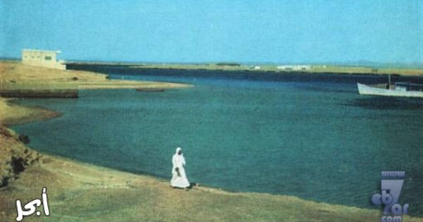 الحجاز السعودية جدة أ بحر حين كان البحر للجميع Golf Courses Jeddah Field