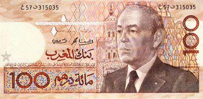 100 Dirhams 1987 Maroc Maroc Billet Maroc Dirham Marocain