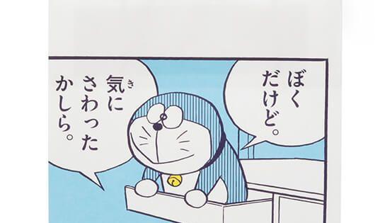 HUNTER×HUNTER Gon Killua MANGA UT UNIQLO Weekly-Jump graphic T-Shirt Japan