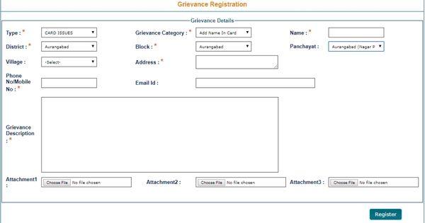 Bihar Ration Card Apply Online Status Name List Details