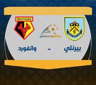 مشاهدة مباراة بيرنلي وواتفورد بث مباشر اليوم 25 06 2020 في الدوري الانجليزي Watford Tech Company Logos Company Logo