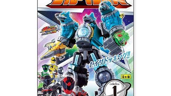 Bandai Uchu Sentai kyuranger Mini-PLA kyutama GATTAI 01 kyurenoh 6 Set Candy Toy