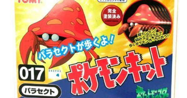 Pokemon Wind Up Model Kit Parasect Toy Pokemon Kit Toys