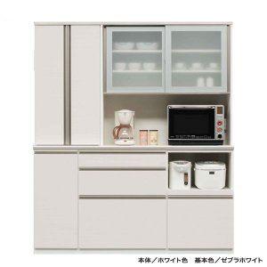 マルチ食器棚 180cm幅 本体2色 カラー50色対応 国産 開梱設置