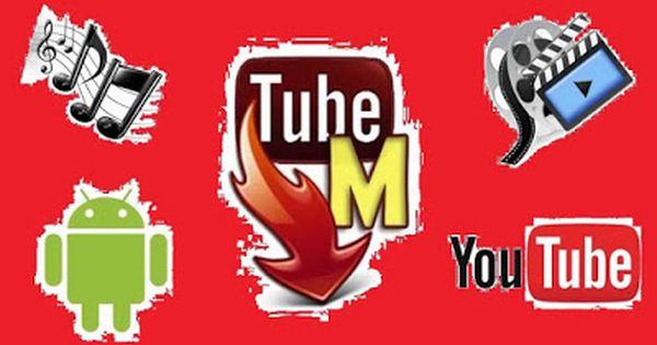 تحميل برنامج يوتيوب ميت برنامج تحميل الفيديو من يوتيوب Tubemate 2017 للاندرويد تحميلات Youtube Human Tube