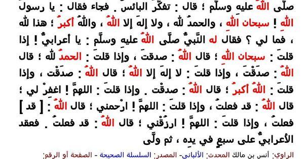 Mohammed Almanasra On Twitter Math Mohammed Twitter
