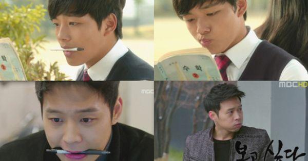 I Miss You Korean Drama