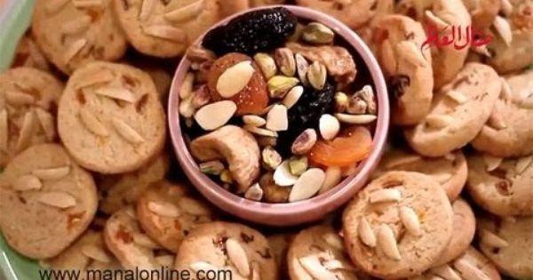 Manal Elkomy Kitchen Recipes