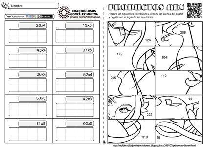 Actividades Lúdicas Educativas Actiludis Tablas De Multiplicar Fichas De Matematicas