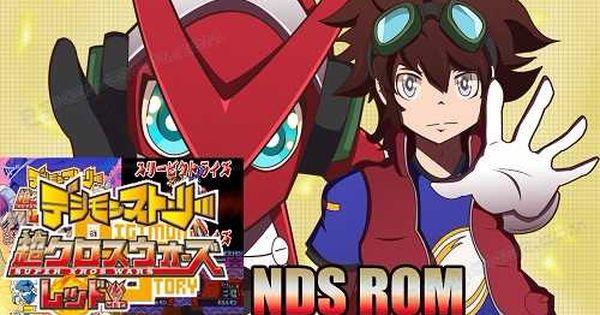 Http Www Pokemoner Com 2017 12 Digimon Story Super Xros Wars Red Html Digimon Story Super Xros Wars Red Name Digimon Story Super Xros Wars Blue Platform Nd