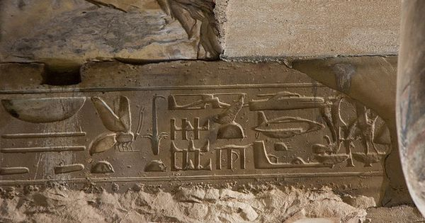At the temple of king seti i is a hieroglyph created some