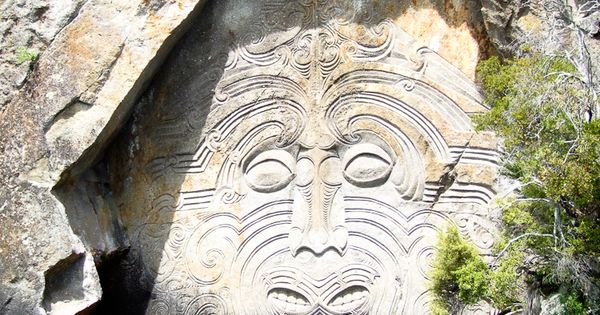 NewZealand - Maori rock carvings at Mine Bay on Lake Taupo, New