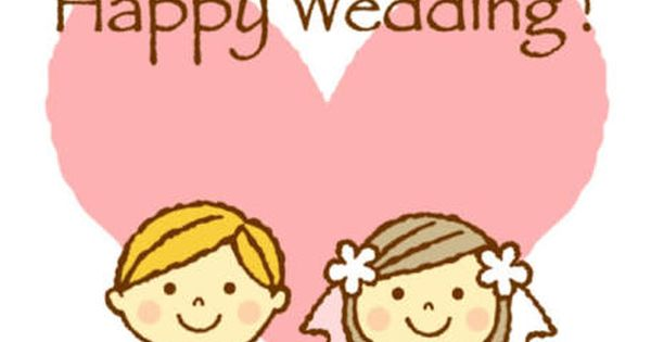 イラスト 結婚式 手書き の画像検索結果 イラスト 結婚式 デザイン 封筒 デザイン