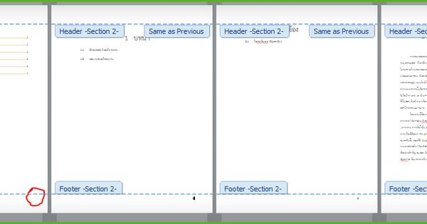 microsoft word cannot find server mitechnology pinterest microsoft word words and microsoft