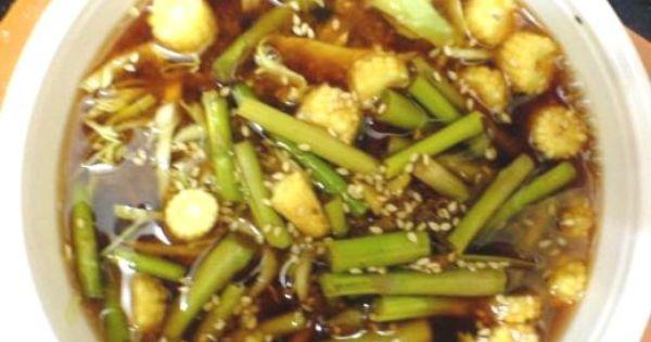 Korean Miso Soup | Soup & Salad | Pinterest | Miso soup, Soups and ...