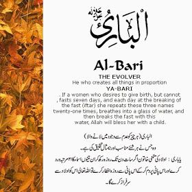 30 Allah Names With Images Beautiful Names Of Allah Allah