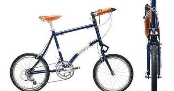 Smooth Hound A Flat Folding Bike From Dahon Goruntuler Ile
