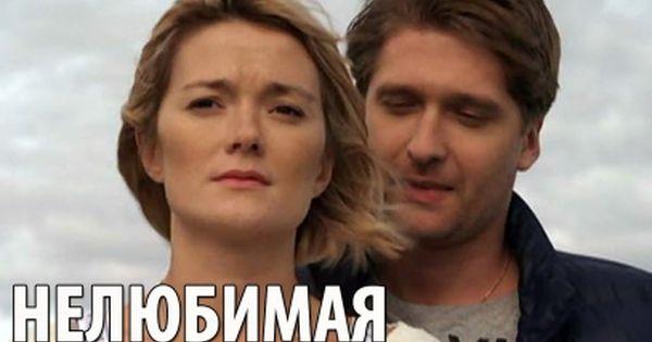 Яндекс смотреть бесплатно фильмы фото 427-733