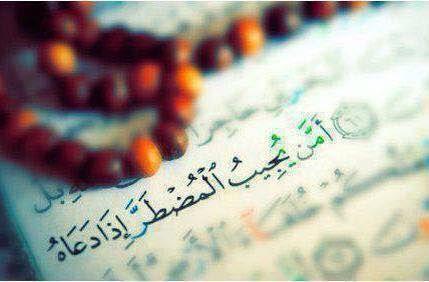 صور ايات من القرآن الكريم مكتوبة ميكساتك Islamic Quotes Quran Quran Islamic Quotes