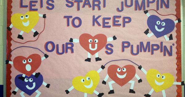 valentine's day pe games