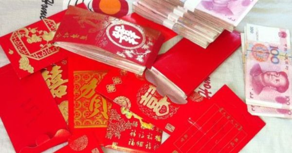 Traditional chinese wedding gift of money given in red envelope called ...