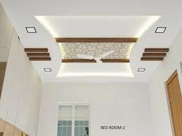 Related Image Pop False Ceiling Design Pop Ceiling Design
