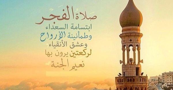 Pin By صورة و كلمة On مواعظ خواطر إسلامية Islamic Art Islamic Architecture Taj Mahal