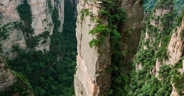 The Zhangjiajie National Forest Park is a unique national forest park located