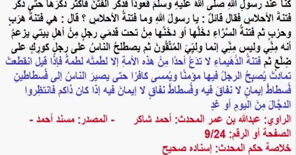 سلسلة من هدى النبي محمد صلى الله عليه وسلم الجزء السابع عشر Math Watch Video