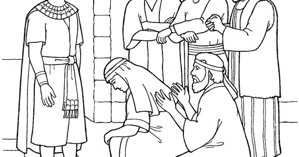 Joseph forgives his brothers primary coloring page from for Jesus and the money changers coloring page