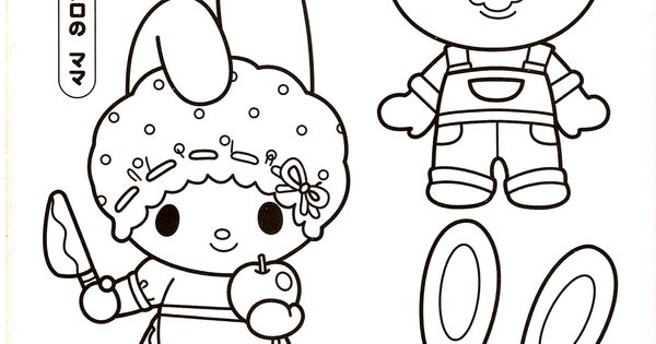 chococat coloring pages - photo#14