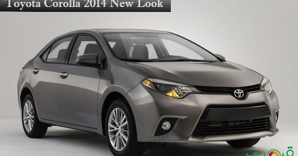 New Toyota Corolla 2014 Model Price In Karachi Lahore Pakistan