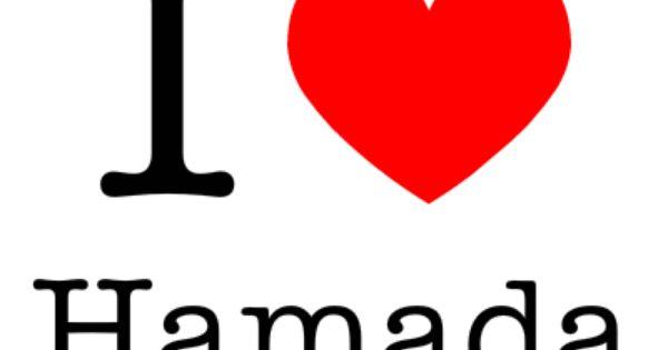 الحنايه ام حمودي للعرايس والعادي 36864433 حنه حنة حنايات حنايه حناية الحنايه ام محمد الحنايه Floral Henna Designs Bridal Henna Designs Bridal Mehndi Designs