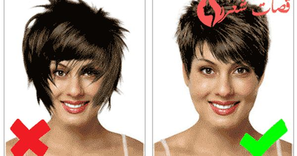 عند إختيار قصات شعر قصير للوجه البيضاوي ستلاحظي في الصورة علي اليمين من الأفضل عمل ارتفاع للشعر من أعلي وكذلك عمل قصة Long Shag Haircut Face Hair Shag Haircut