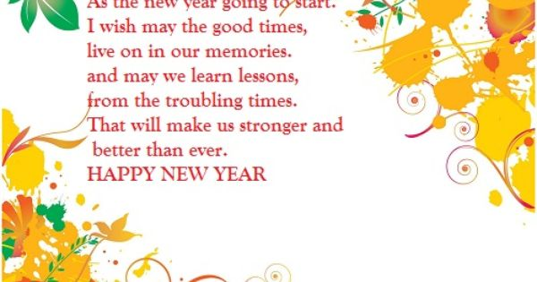 new year 2016 images happy new year wallpaper pictures happy new year pinterest sms message
