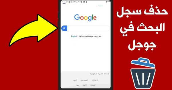 Pin By عقول للمعلوميات On عقول للمعلوميات In 2020 Letters Google Symbols