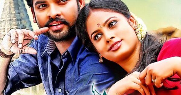 kaaka muttai full movie  tamilrockers home