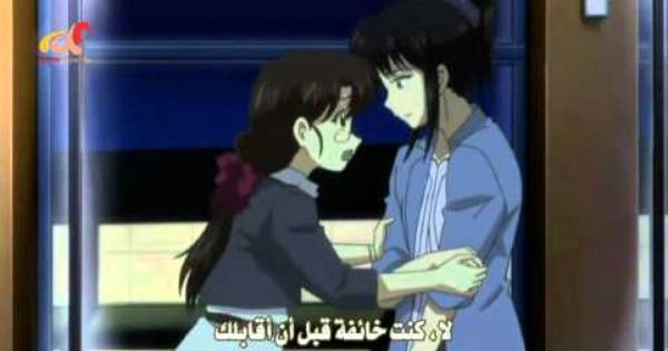 Code Eانمي فتاة الكهرباء 12 12 Fictional Characters Anime Character