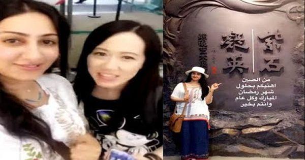 الفنانة هيفاء حسين تزور الصين لاختيار الأثاث لمنزلها وتلتقي بمعجبة صينية Youtube Enjoyment