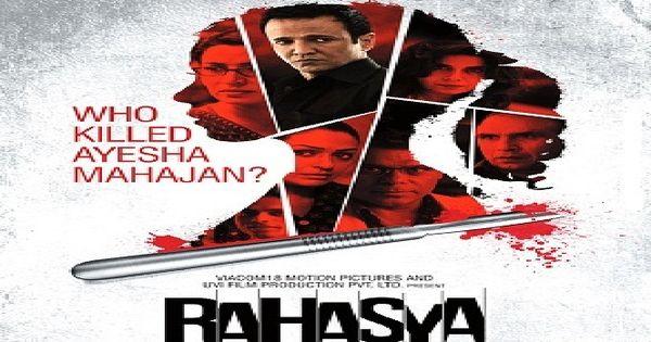 Rahasya hd 720p movie download
