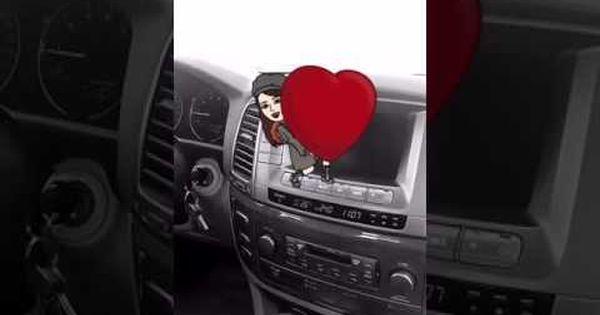 تغطيات الهنوف عبدالله و مشاهير في الكويت Gear Stick Car Radio Car